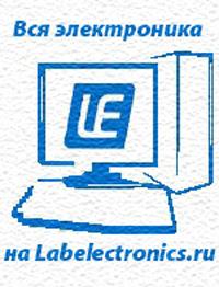 Интернет-магазин компьютеров и комплектующих.